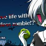 ゾンビ彼氏-多言語版(iOS)リリース!